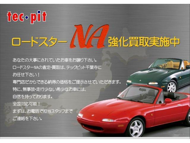 (屋根が開けば人生が変わる)(シアワセ家族のカタチ)をテーマに、車探しをされる方がワクワクするお車を多くたくさんご用意しております!何か気になるお車を発見したら、すぐにお電話にてお問い合わせ下さい♪