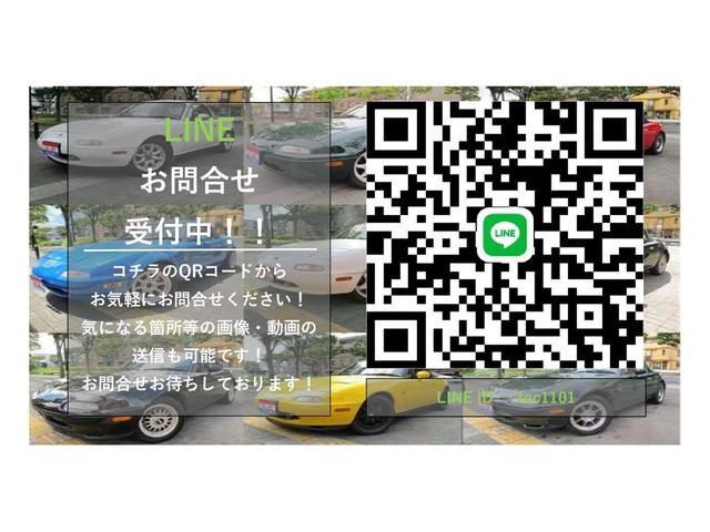 ★★★走行78570Km★本革シート★シートヒーター★イクリプスHDDナビ★★★