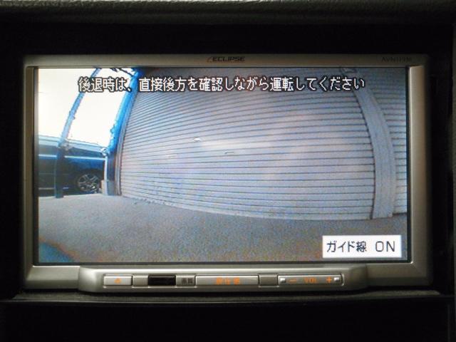 いすゞ ジェミニ イルムシャー 5速MTフロントタワーバーSDナビワンセグTV