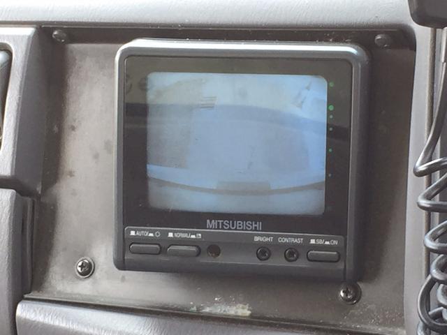 マツダ タイタンダッシュ ロングワイドローDX1.35tアルミバン法人1オーナー記録簿