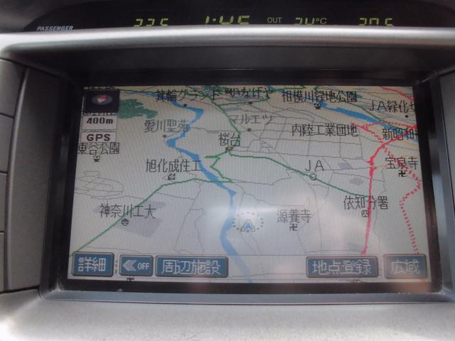 トヨタ セルシオ A仕様 eRバージョン革シート サンルーフ社外20インチAW