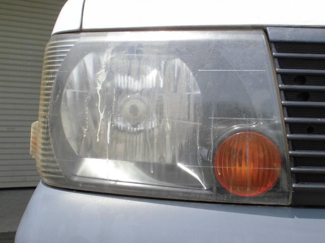 三菱 ミニキャブトラック Vタイプ 保冷車 AT 2WD エアコン 両側スライドドア