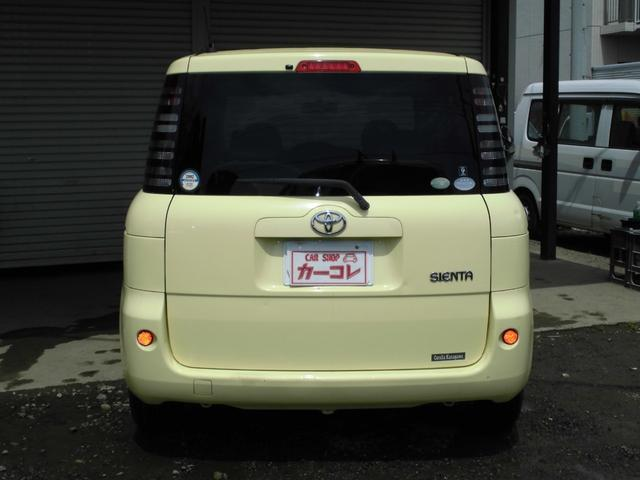 トヨタ シエンタ X