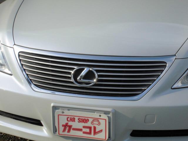 平成18年式 レクサス LS460 バージョンS 入庫しました。カーコレ湘南【Total Car Life Support】提供してまいりますhttp://www.carkore-shonan.com