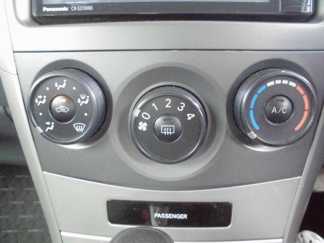 助手席回転スライドシート付 福祉車両 ナビ ETC CD(19枚目)