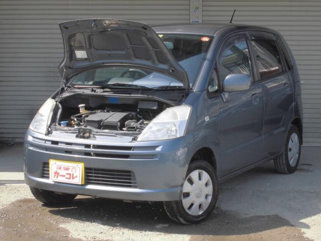 在庫250台以上ございます!この車輌の他にも同ジャンルのお車有り!!!色々比較しちゃって下さい!!!http://www.carkore.jp/