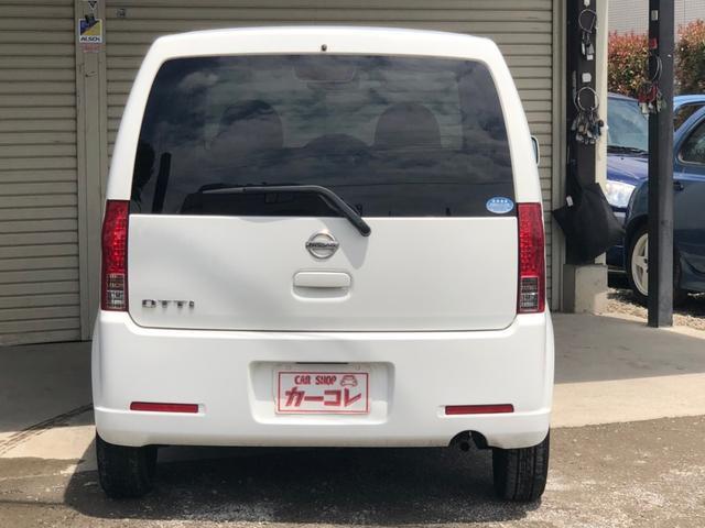 S FOUR 4WD 法人1オーナー 記録簿付 キーレス(5枚目)
