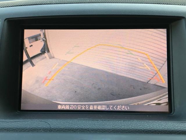 250GT スマートキー サイドカメラ バックカメラ 記録簿(19枚目)