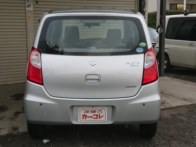 「スズキ」「アルト」「軽自動車」「神奈川県」の中古車5