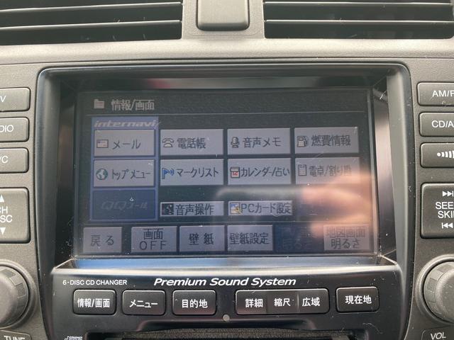 「ホンダ」「アコードワゴン」「ステーションワゴン」「神奈川県」の中古車20