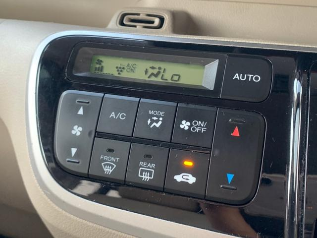 平成26年式 ホンダ NBOX 入庫しました。 株式会社カーコレは【Total Car Life Support】をご提供してまいります。http://www.carkore.jp/