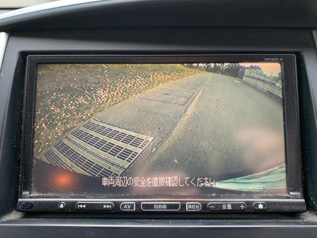 ハイウェイスター Vセレクション 4WD 両側パワースライドドア ETC スマートキー ナビ 地デジ バックカメラ フリップダウンモニター 純正15インチAW ミュージックサーバー CD DVD再生 純正エアロ タイミングチェーン(11枚目)
