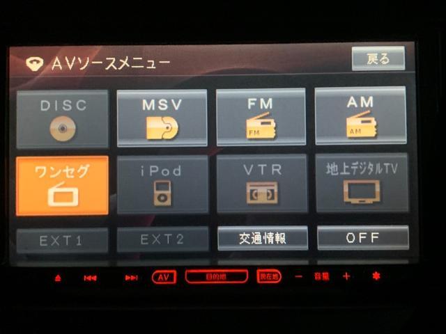ハイウェイスター Vセレクション 4WD 両側パワースライドドア ETC スマートキー ナビ 地デジ バックカメラ フリップダウンモニター 純正15インチAW ミュージックサーバー CD DVD再生 純正エアロ タイミングチェーン(13枚目)