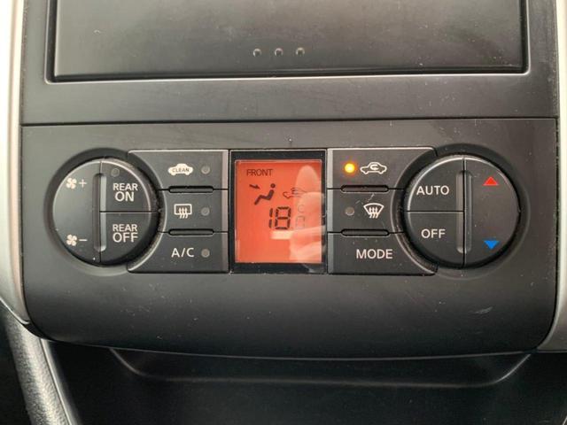 ハイウェイスター Vセレクション 4WD 両側パワースライドドア ETC スマートキー ナビ 地デジ バックカメラ フリップダウンモニター 純正15インチAW ミュージックサーバー CD DVD再生 純正エアロ タイミングチェーン(21枚目)