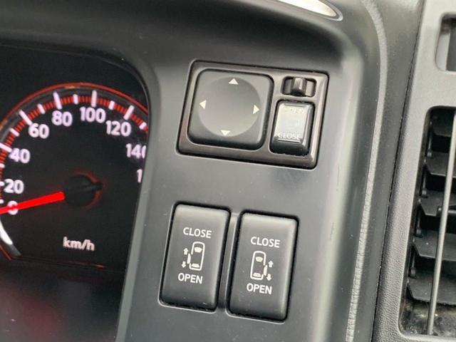 ハイウェイスター Vセレクション 4WD 両側パワースライドドア ETC スマートキー ナビ 地デジ バックカメラ フリップダウンモニター 純正15インチAW ミュージックサーバー CD DVD再生 純正エアロ タイミングチェーン(23枚目)