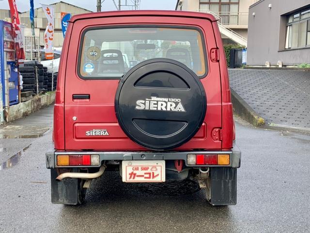 「スズキ」「ジムニーシエラ」「SUV・クロカン」「神奈川県」の中古車5