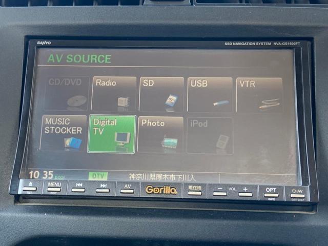ワイルドウインド 記録簿 ターボ 切替4WD 高低二段切替式 シートヒーター メモリーナビ 地デジ ミュージックサーバー ETC キーレス 電格ミラー 純正16インチアルミホイール シガーライター タイミングチェーン(13枚目)