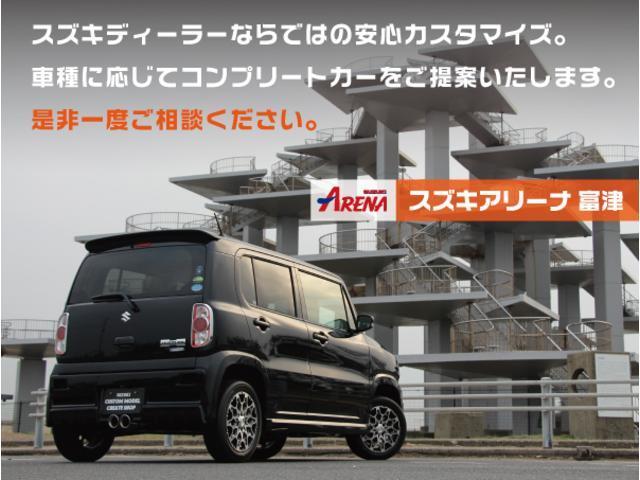 ストリートPKG 16アルミ ローダウン 新車コンプリート(9枚目)