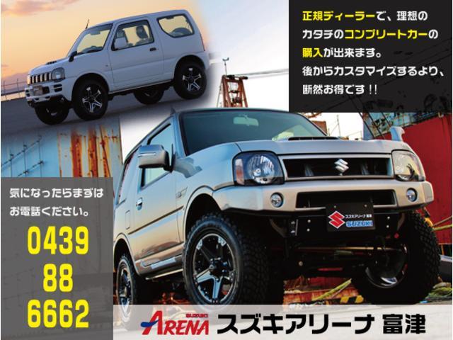「スズキ」「バレーノ」「コンパクトカー」「千葉県」の中古車4