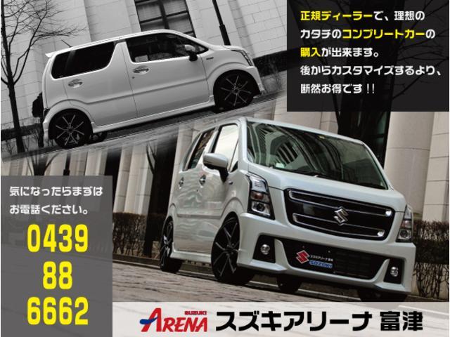 「スズキ」「バレーノ」「コンパクトカー」「千葉県」の中古車5