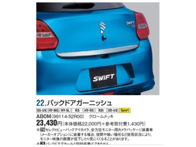 「スズキ」「スイフトスポーツ」「コンパクトカー」「千葉県」の中古車8