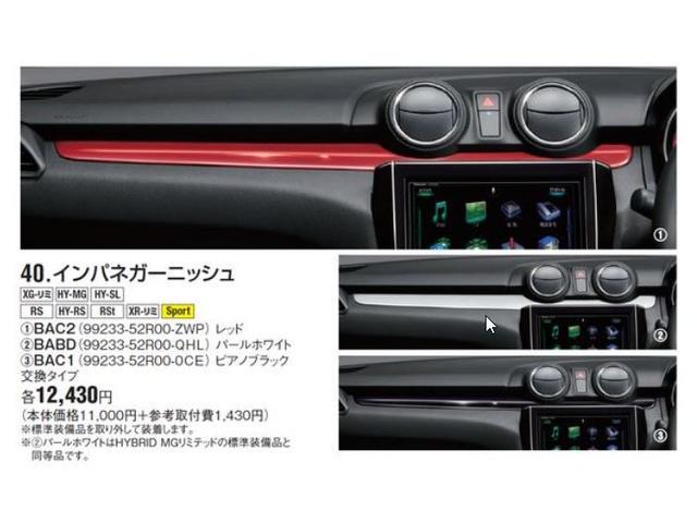 「スズキ」「スイフトスポーツ」「コンパクトカー」「千葉県」の中古車9