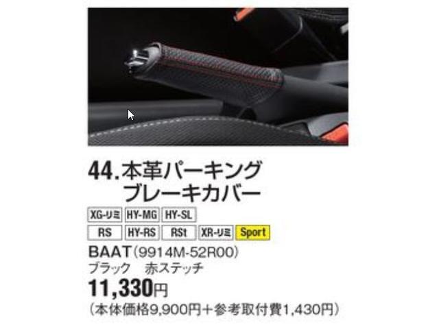 「スズキ」「スイフトスポーツ」「コンパクトカー」「千葉県」の中古車12