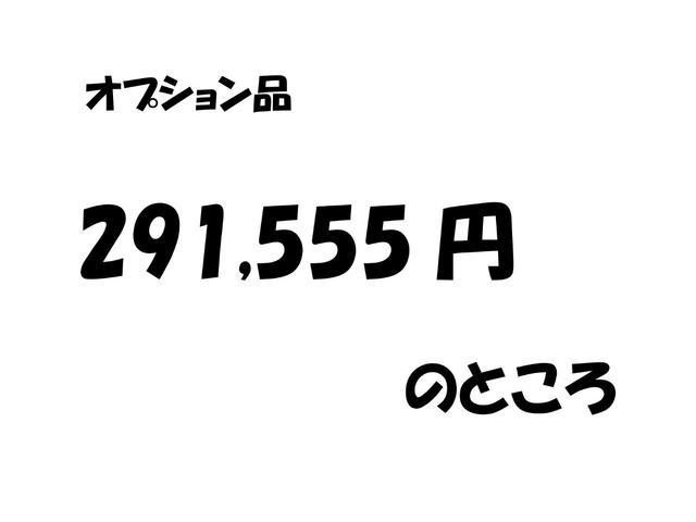 「スズキ」「ソリオバンディット」「ミニバン・ワンボックス」「千葉県」の中古車8