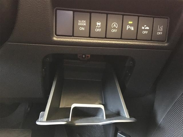 「スズキ」「ソリオバンディット」「ミニバン・ワンボックス」「千葉県」の中古車36