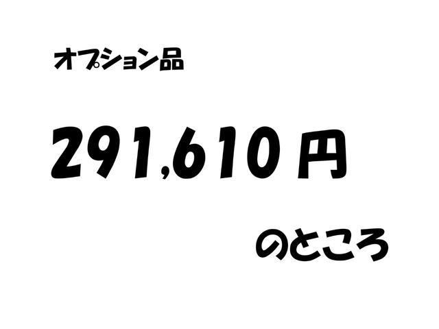 「スズキ」「クロスビー」「SUV・クロカン」「千葉県」の中古車9
