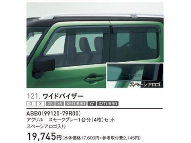 「スズキ」「スペーシアギア」「コンパクトカー」「千葉県」の中古車5