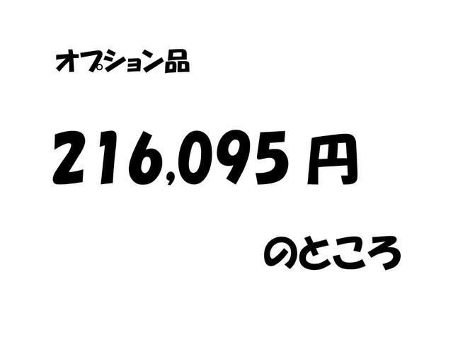 「スズキ」「スペーシアギア」「コンパクトカー」「千葉県」の中古車8