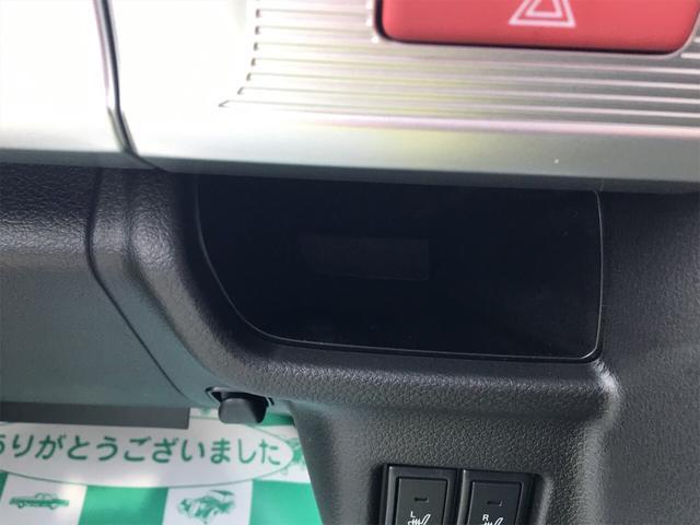 「スズキ」「スペーシアギア」「コンパクトカー」「千葉県」の中古車34