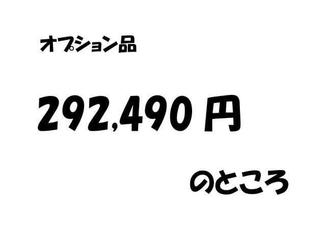 →→→→→