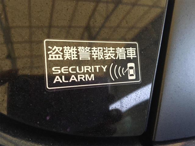盗難警報装置がついています!