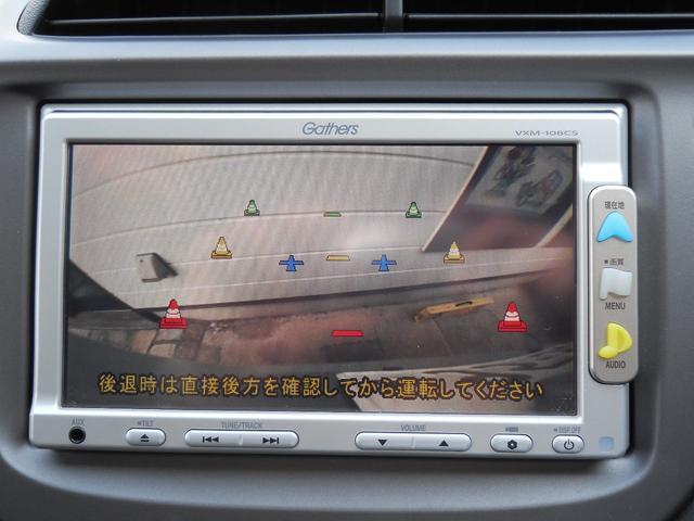 「ホンダ」「フィット」「コンパクトカー」「東京都」の中古車11