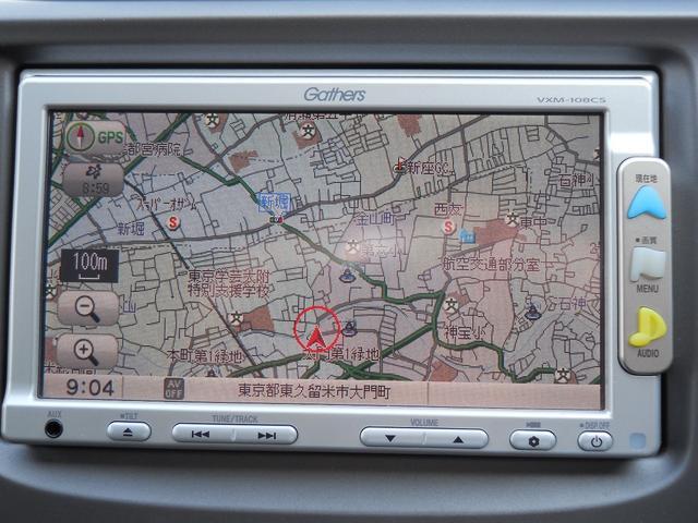 「ホンダ」「フィット」「コンパクトカー」「東京都」の中古車12