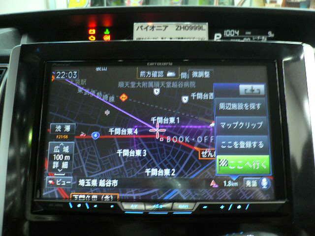 ダイハツ タント カスタムX トップエディションSA 当社オリジナルデモカー
