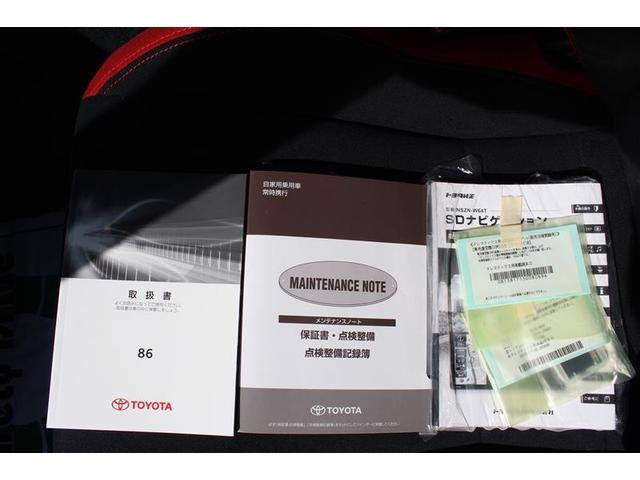 GT ワンオーナー SDナビ フルセグTV(14枚目)