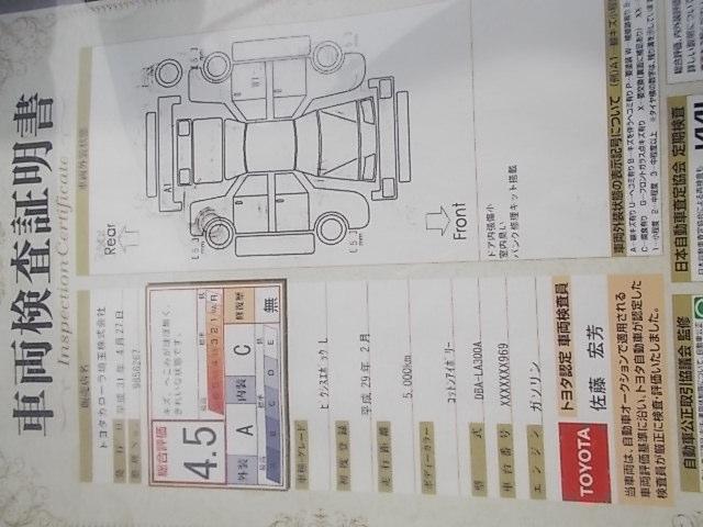 L SDナビ ワンセグTV ワイヤレスキー(15枚目)
