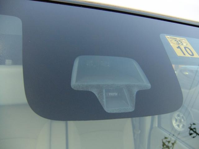 レーダーブレーキサポート付きで安心