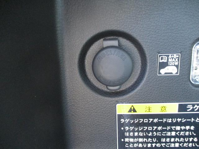 HYBRID Fリミテッド 4WD(14枚目)