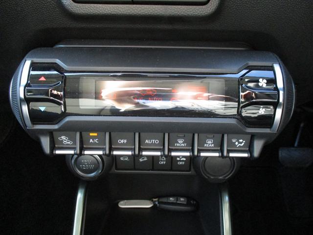 HYBRID Fリミテッド 4WD(19枚目)