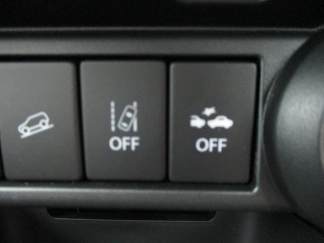 ブレーキサポートの切り替えスイッチです☆