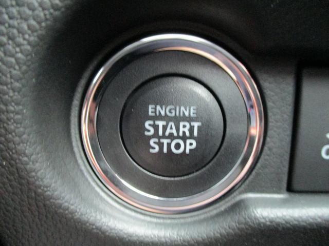 エンジンの始動はプッシュスタート式!