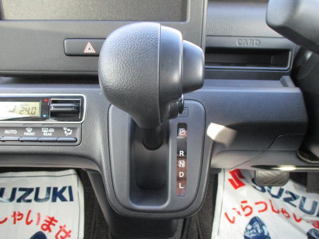 「スズキ」「ワゴンR」「コンパクトカー」「岩手県」の中古車20