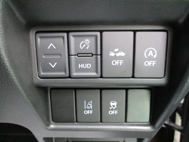 ヘッドアップディスプレイの調節、デュアルセンサーブレーキサポート、アイドリングストップ、ESPなどの切り替えスイッチです!