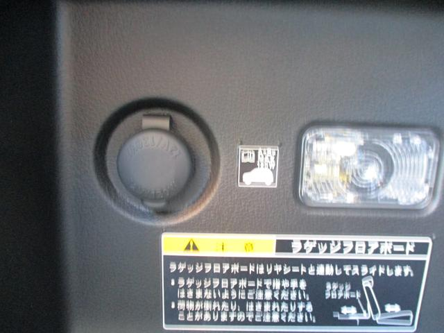 HYBRID MX 4WD(15枚目)