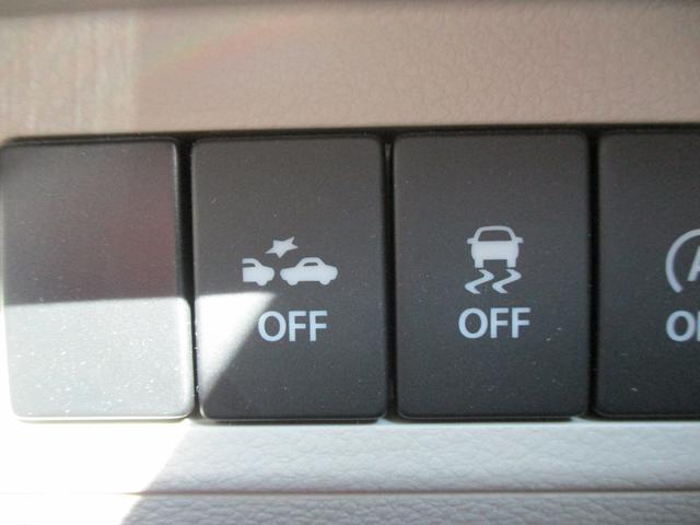 ブレーキサポート等の切り替えスイッチです☆