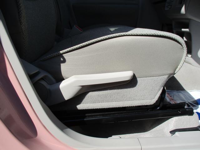 運転席シートの高さ調節ができます!